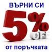 5-%25--%D0%9E%D0%A2%D0%A1%D0%A2%D0%AA%D0%9F%D0%9A%D0%90-%D0%9F%D0%A0%D0%98-ONLINE-%D0%9F%D0%9E%D0%A0%D0%AA%D0%A7%D0%9A%D0%98-%D0%9F%D0%A0%D0%95%D0%97--KARCHER-CLEANTEH.COM